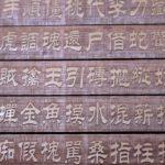 漢字を覚えるぞ!