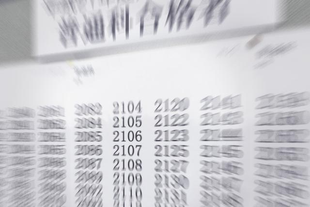 技術士第二次試験の合格発表 | JTAPCO ‐ 有限会社ジェイタプコ