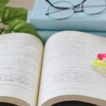 技術士第二次試験対策:受験勉強の進捗状況を確認する