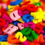 英語教育と国語力について